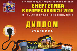Участие в международной выставке